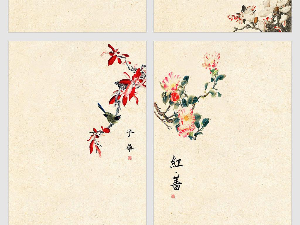 47中国风古典古风水墨山水海报展板背景设计素材