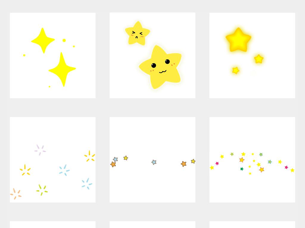 卡通可爱手绘星星月亮装饰素材