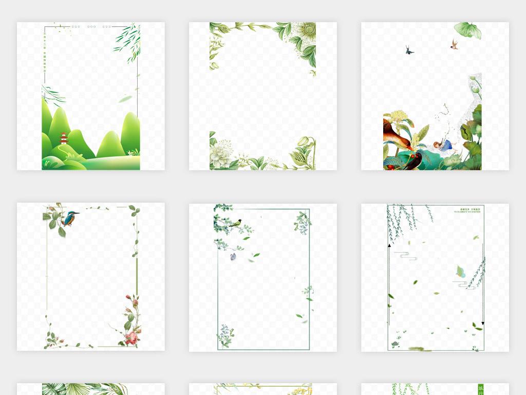 手绘树叶圆形花环椰树小清新边框圆环花花环圆形植物花圈春夏植物边框