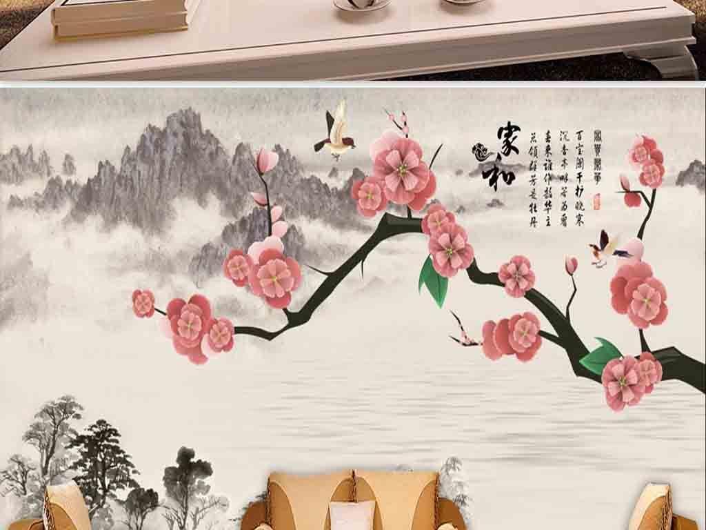 新中式彩雕手绘梅花系列水墨山水背景墙