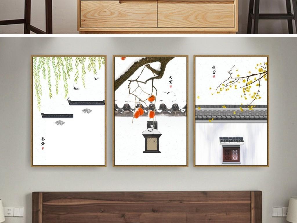 手绘二十四节气徽派建筑银杏新中式古风民俗装饰画