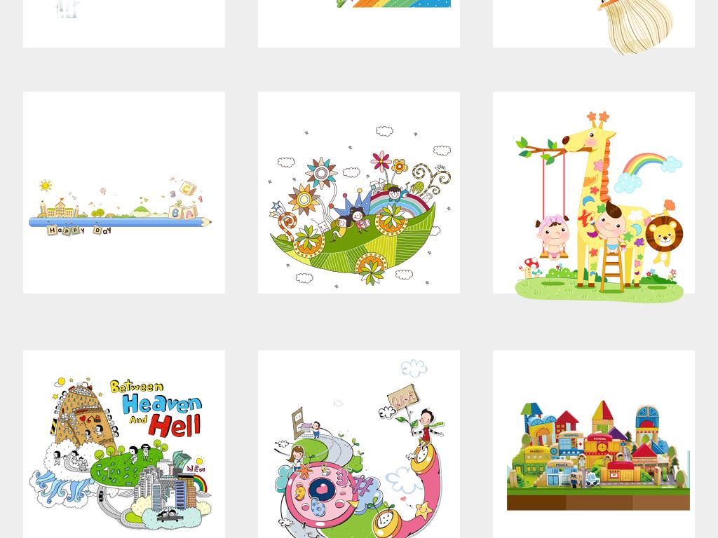 可爱手绘儿童乐园摩天轮游乐园海报png素材