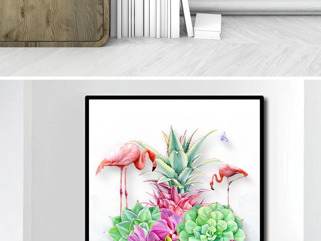 装饰画 北欧装饰画 植物花卉装饰画 > ins风手绘菠萝火烈鸟创意装饰画