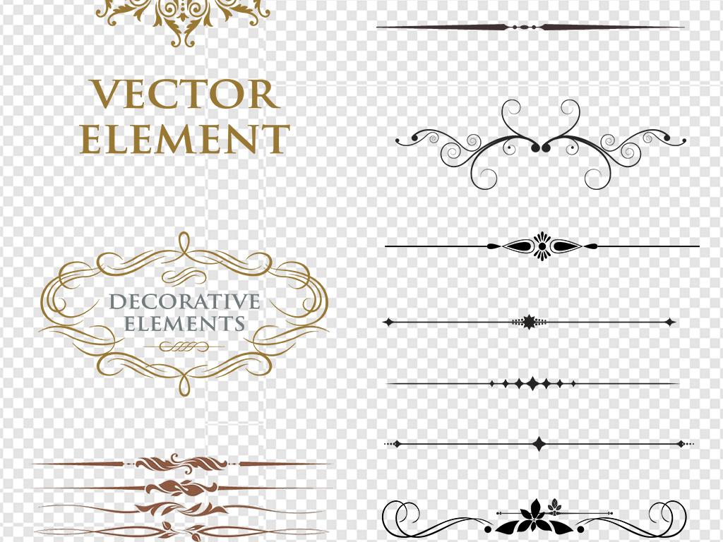 欧式花纹分割线线条边框花边古典png素材图片