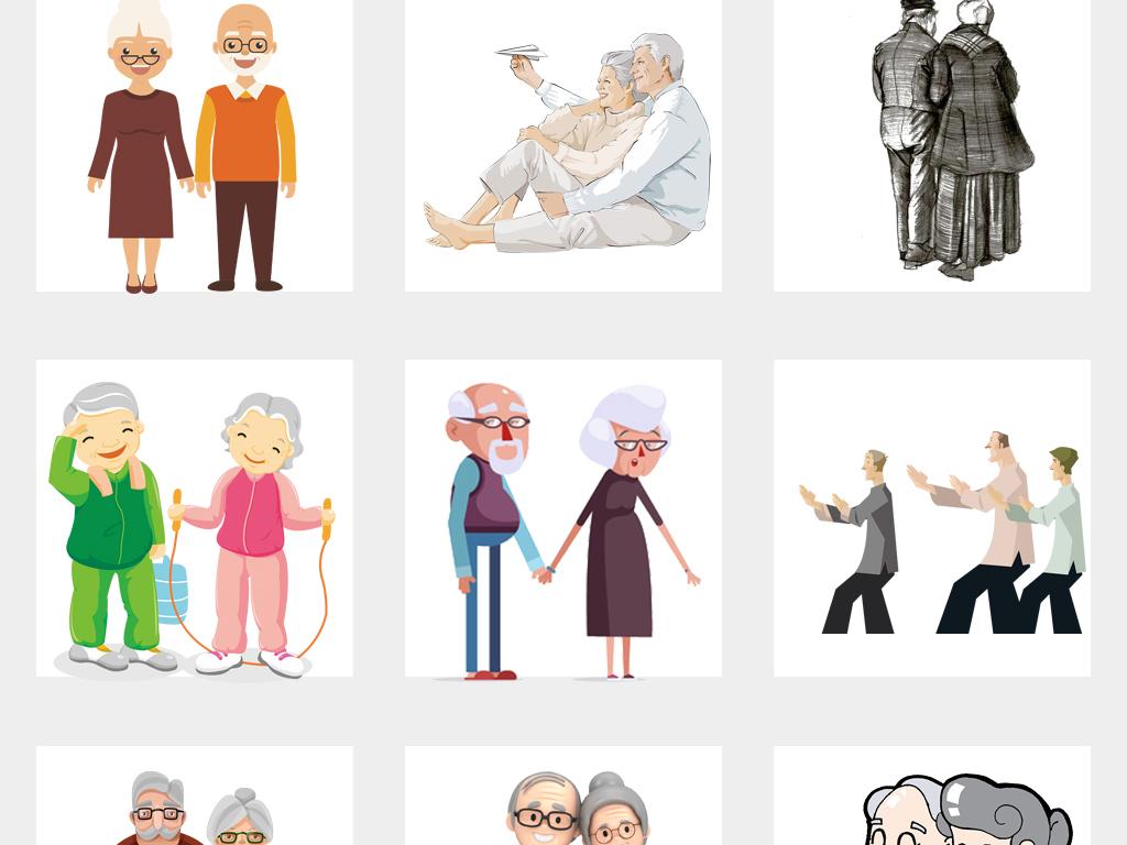 免抠元素 节日素材 父亲节丨母亲节 > 卡通手绘老人老年人爷爷奶奶