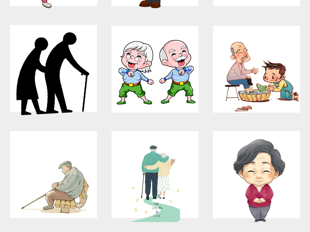 卡通手绘老人老年人爷爷奶奶人物png免扣素材