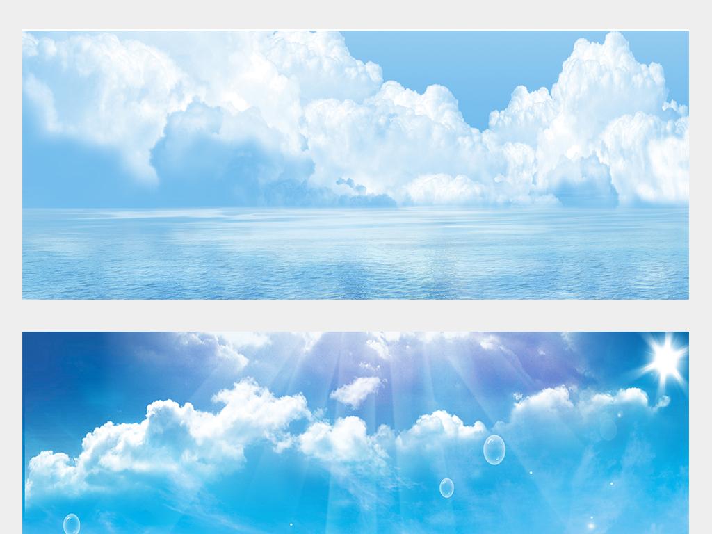 手绘蓝天白云晴朗背景模板banner背景白云蓝天背景背景模板白云蓝天模