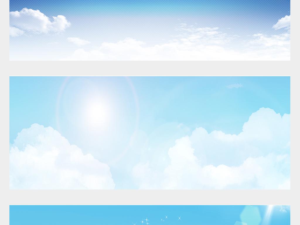手绘蓝天白云晴朗背景模板banner背景白云蓝天背景背景模板白云蓝天