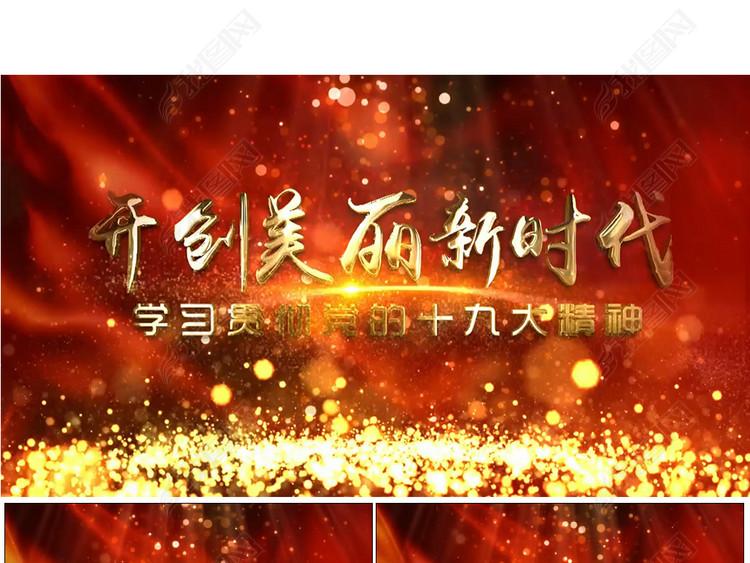 大气金色粒子政府企业文字标题展示AE模板