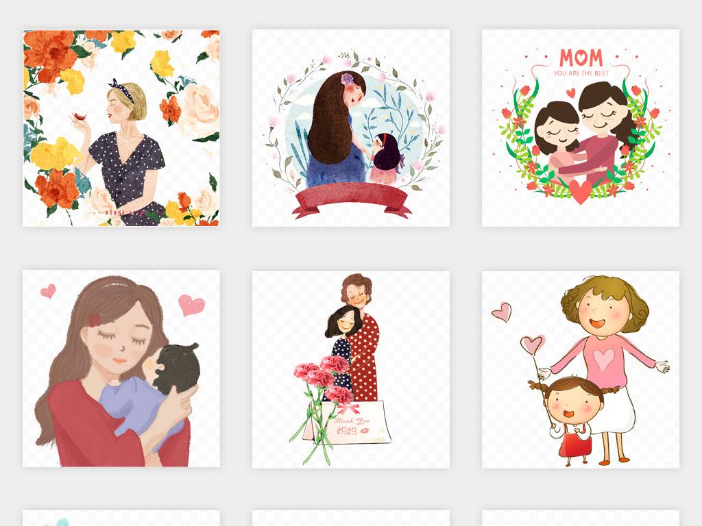 节日素材手绘母女母女