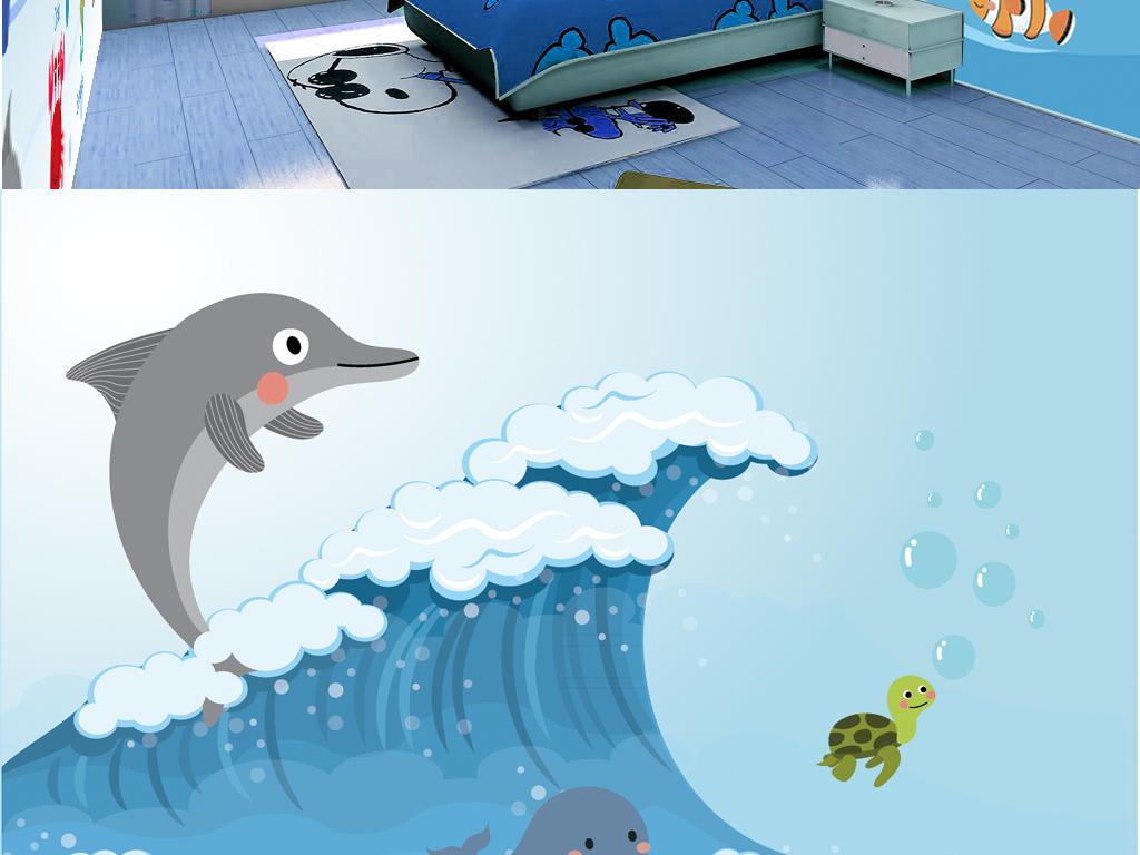 背景墙|装饰画 壁画 手绘壁画 > 儿童卡通背景大海可爱海豚
