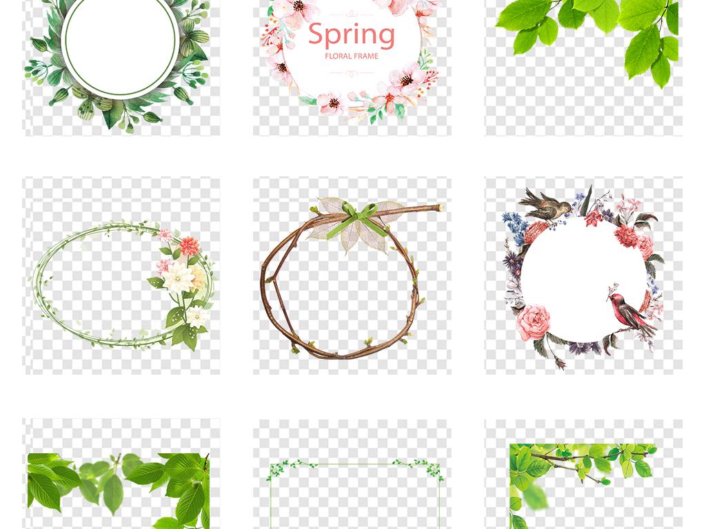 树藤水彩彩绘植物绿叶花草标题框卡通边框