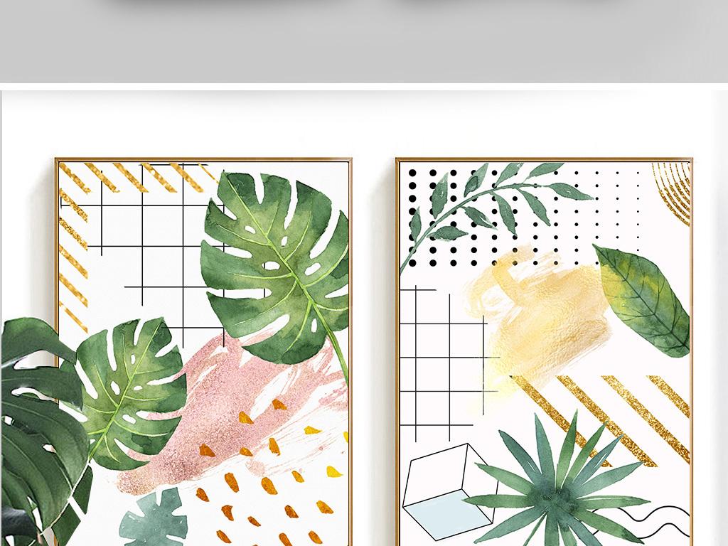 ins北欧几何金箔绿植植物叶子装饰画无框画