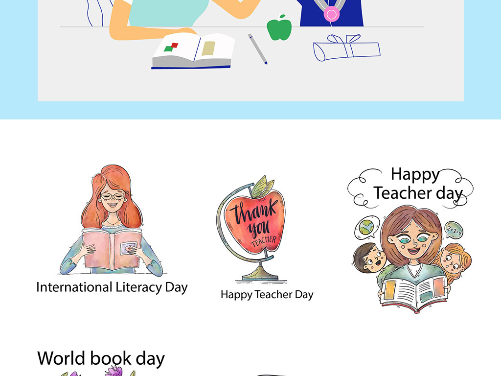 现代简约手绘卡通人物老师教师节元素海报背景设计元素矢量