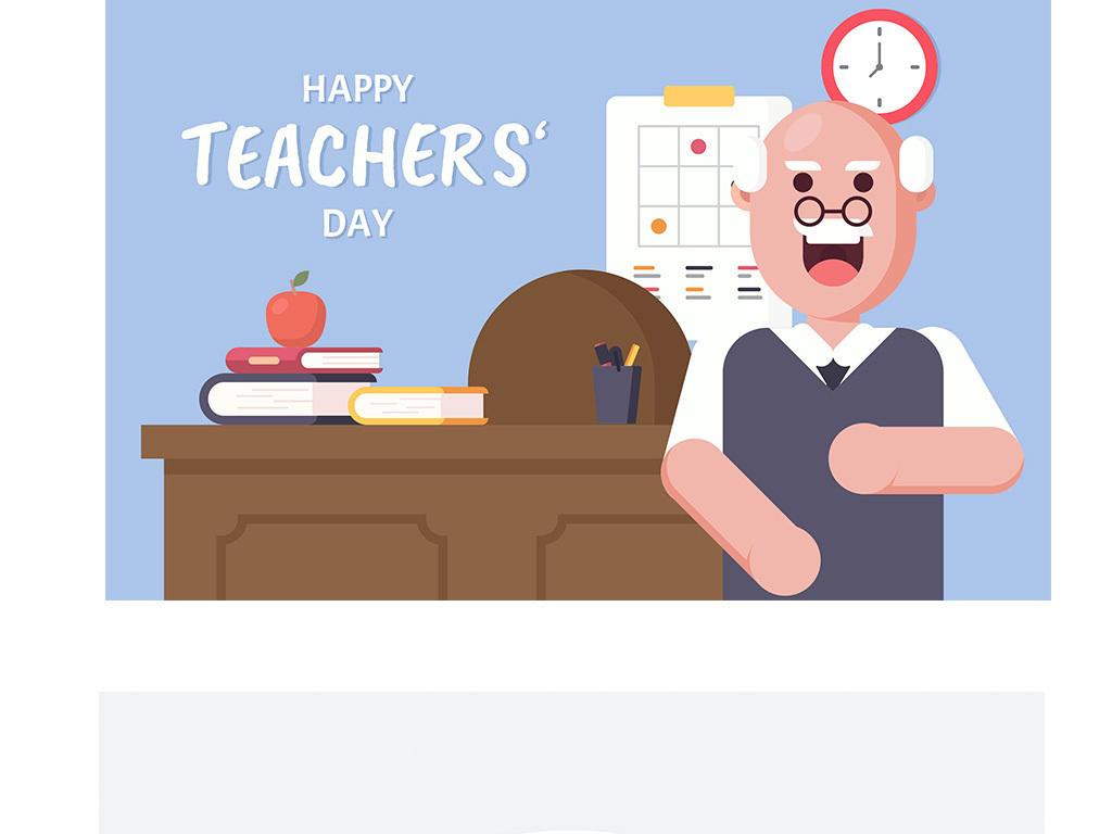 现代简约手绘卡通人物老师教师节