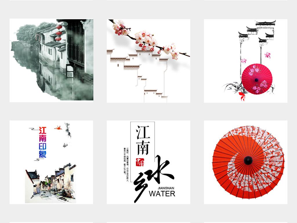 中国风江南水乡古建筑徽派建筑水墨风景元素png背景