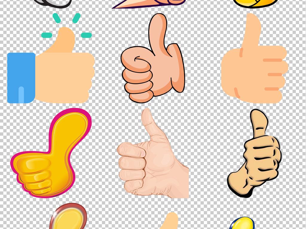 卡通手绘大拇指点赞手势活动png透明背景免抠素材