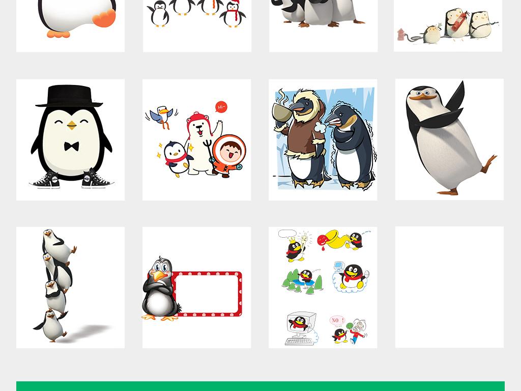 卡通可爱手绘冰川企鹅png免抠素材