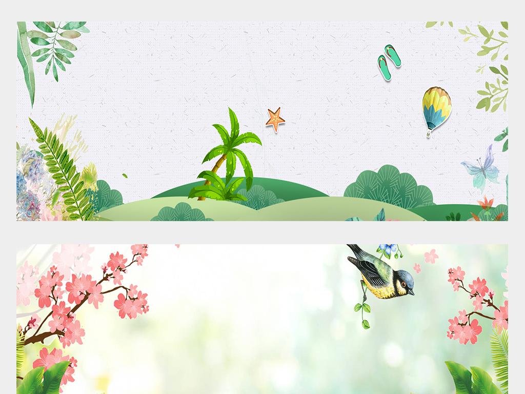 小清新植物促销海报banner背景psd图