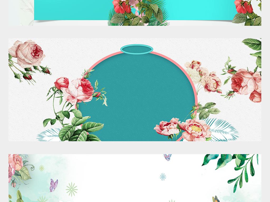 植物花卉邊框海報psd背景