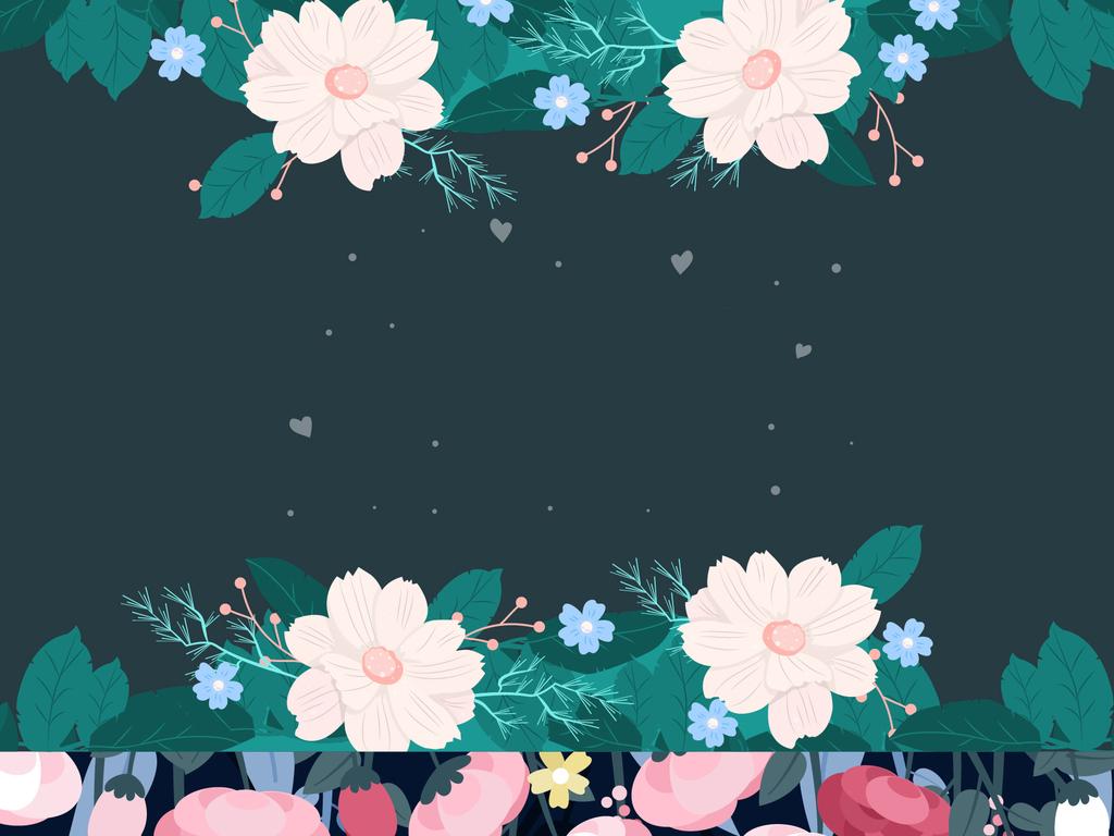 2018复古手绘花朵背景边框矢量素材