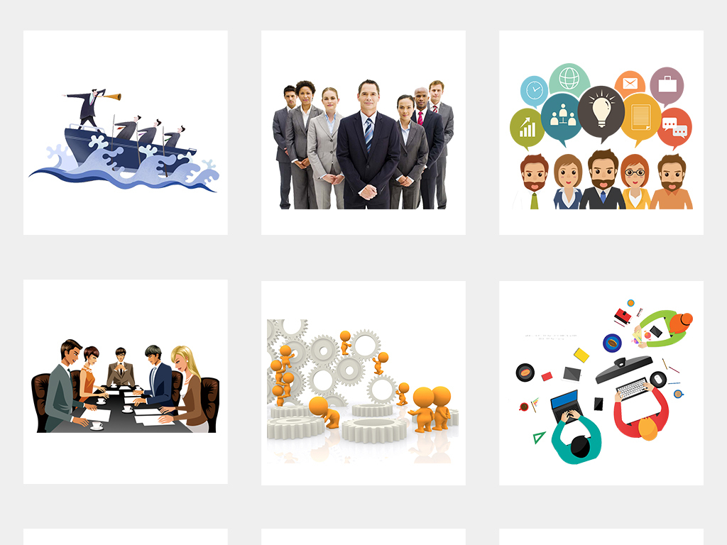 卡通商务人物团队合作共赢职场人物免抠素材