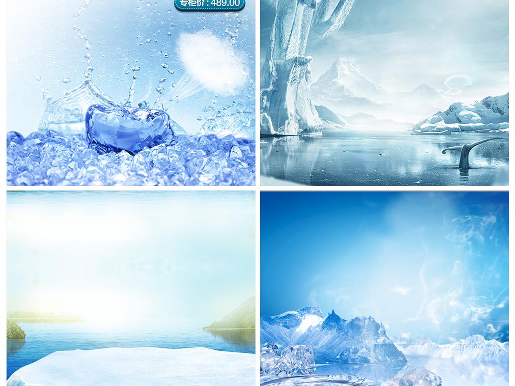 纹冰山冰块海水海洋主图促销背景图片素材 psd模板下载 19.79MB
