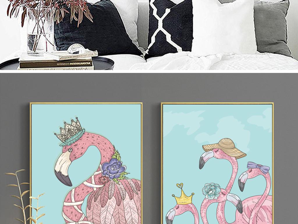 彩色火烈鸟植物北欧插画三联装饰画