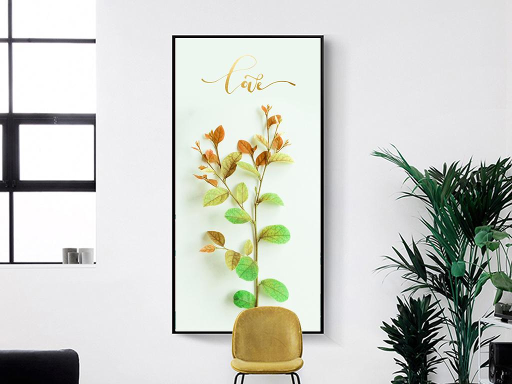 北欧风ins卧室客厅植物装饰画走廊玄关