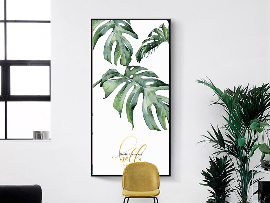 北欧风ins客厅卧室酒店装饰画植物装饰画
