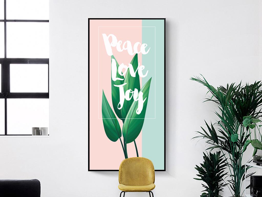 小清新手绘植物装饰画绿植装饰画挂画图片设计素材_()
