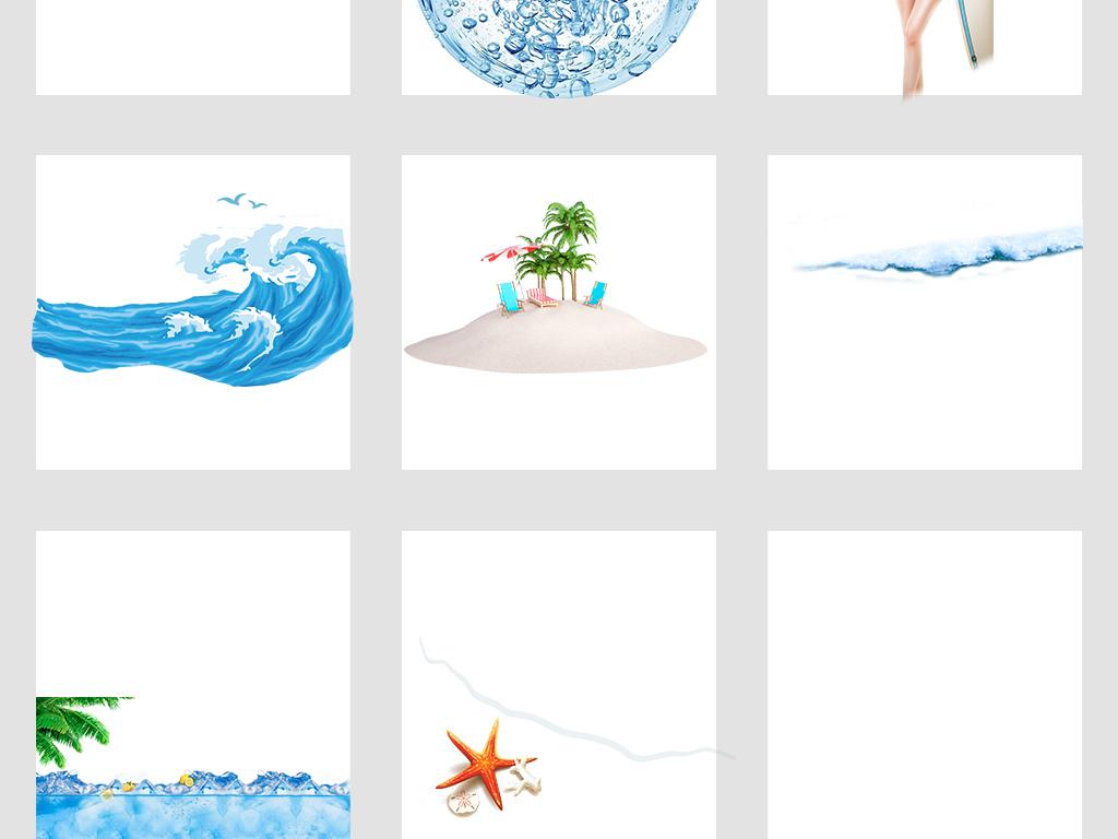 夏日浪花冲浪夏天海边海水海洋波浪素材图片 模板下载 143.90MB 居