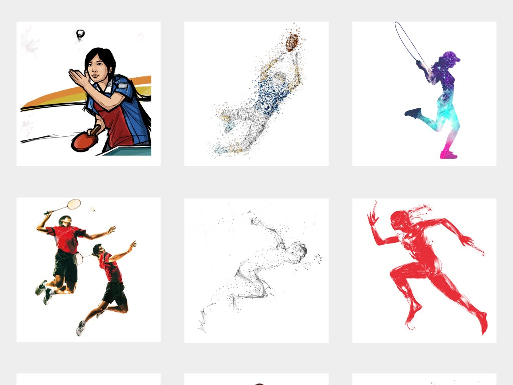 原创可爱手绘水彩运动人物插画剪影运动海报设计png免扣素材