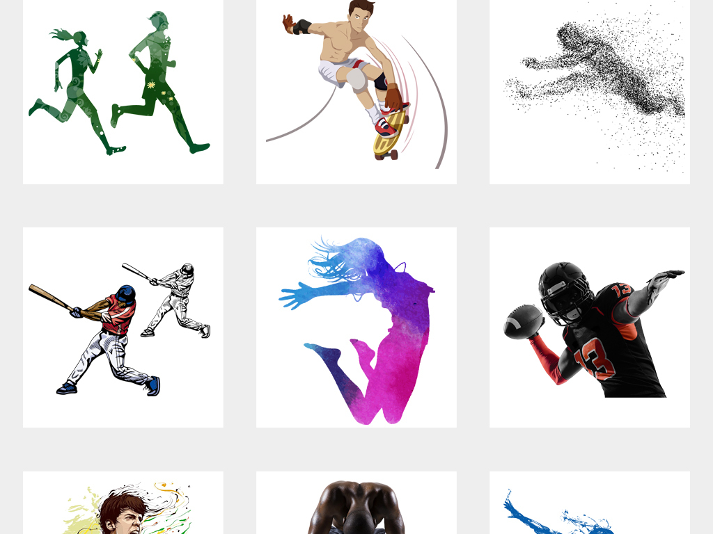 可爱手绘水彩运动人物插画剪影运动海报设计png免扣素材