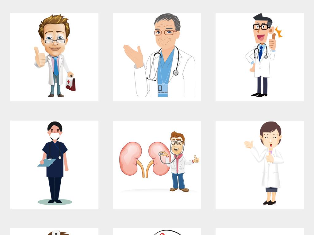 生病护士姐姐男医生卡通形象图片