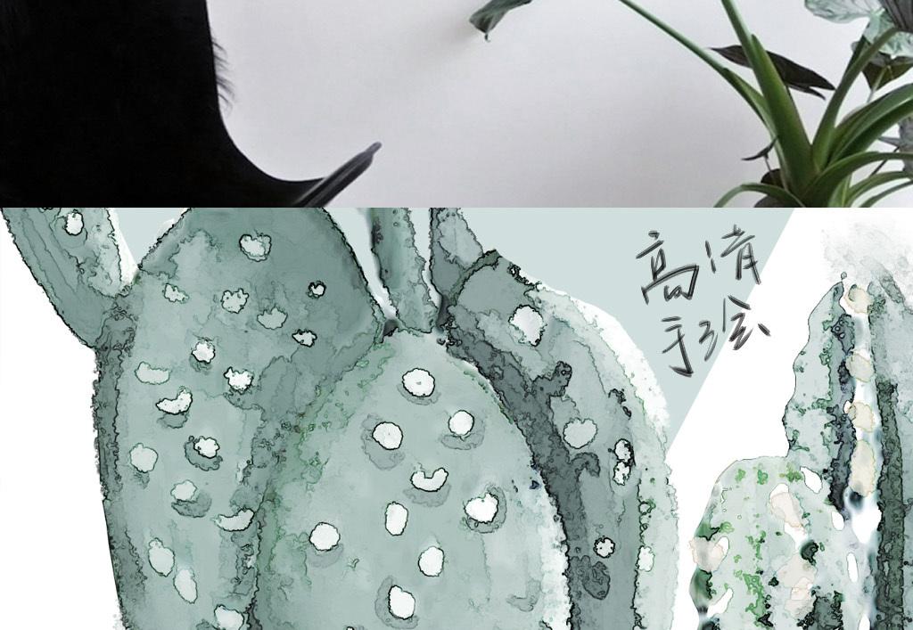 ins抽象几何水彩植物现代简约手绘小清新北欧装饰画