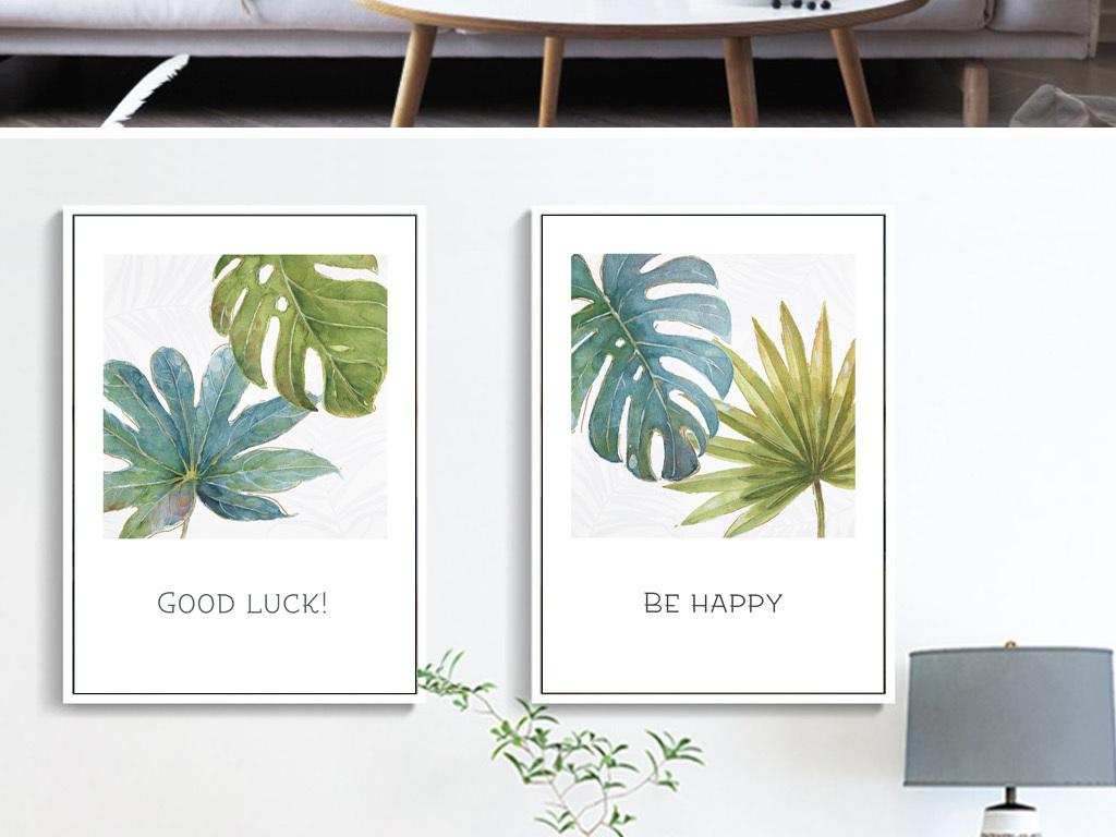 ins清新北欧叶子手绘树叶植物绿色装饰画无框画
