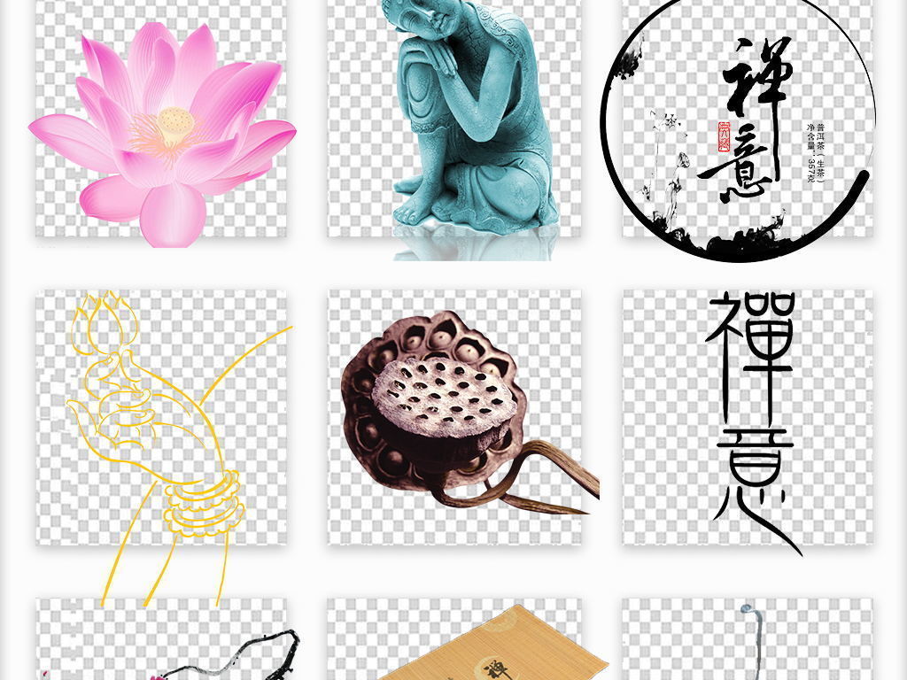 手绘黑白山峦艺术字日式文化中国中国文化中国素材素材中国修行茶文化