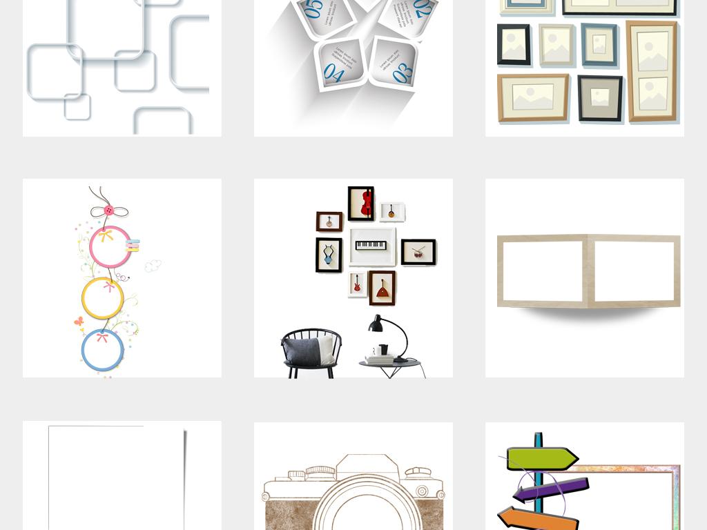 可爱手绘卡通相框照片墙设计png免抠素材图片