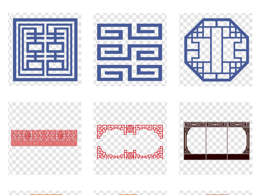 设计元素 花纹边框 中国风边框 > 中国风古典中式窗花窗格图案png图片
