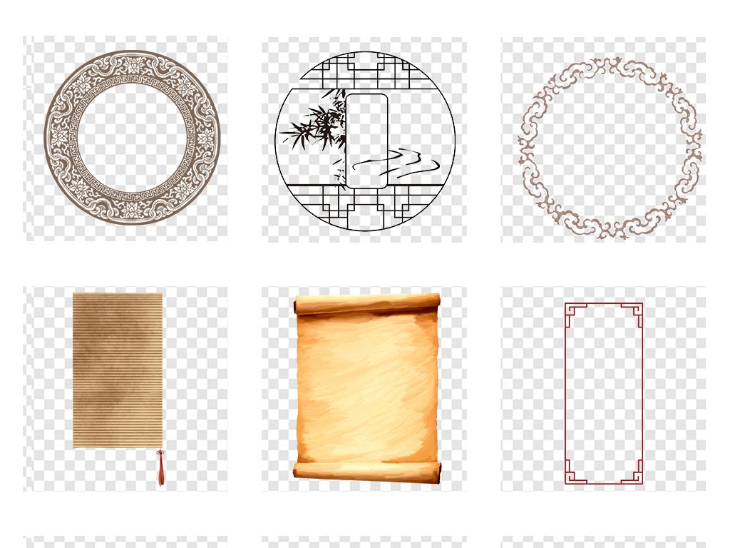 新中式古典古风花纹花边边框外框png素材
