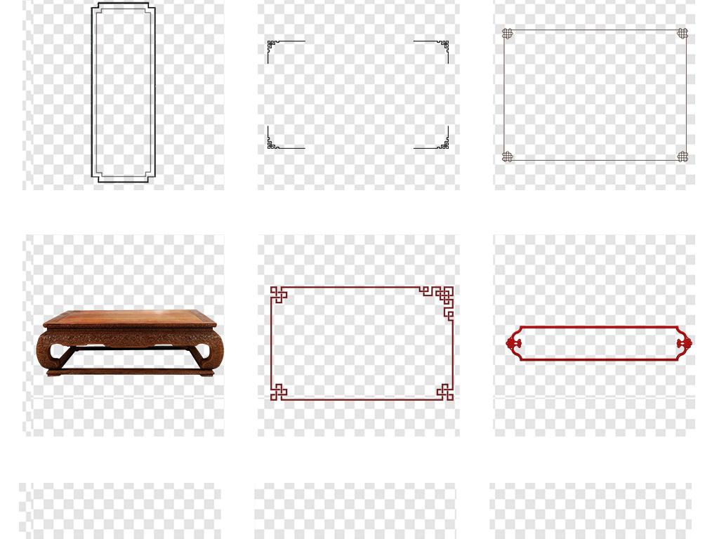 新中式古典古风花纹花边边框外框png素材图片