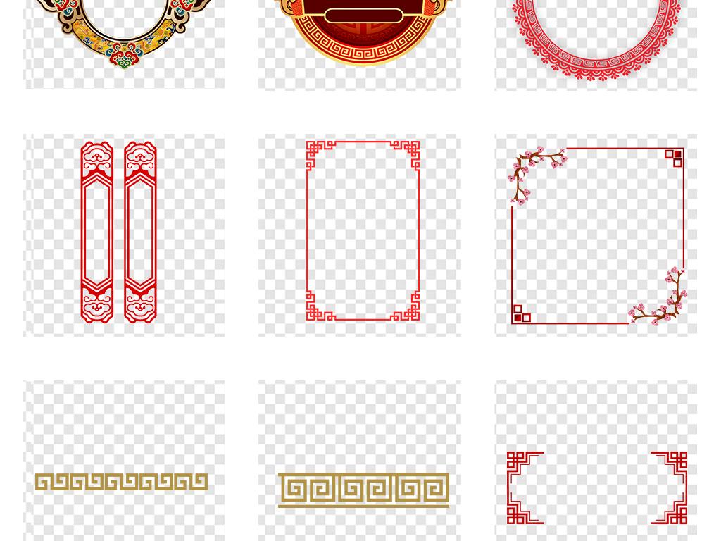 红色花纹新中式风格背景新中式边框中式窗花元素图案背景墙边纹角花