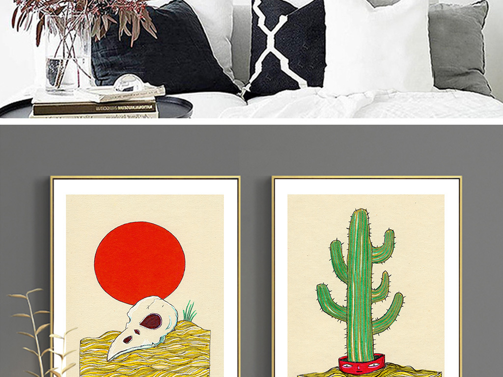 背景墙|装饰画 无框画 植物花卉无框画 > 北欧ins风手绘植物仙人掌
