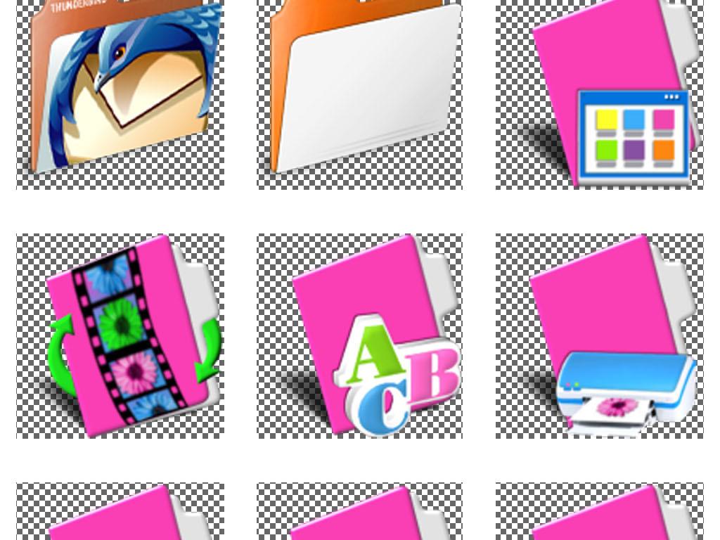 win7电脑桌面文件夹图标PNG素材下载图片 模板 0.64MB 其他大全 标图片