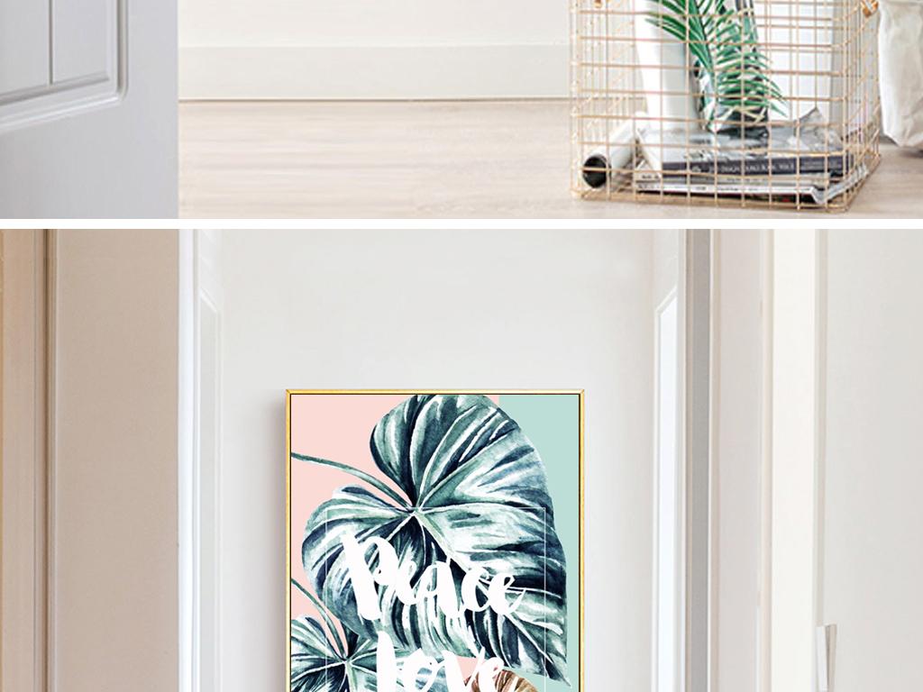 手绘水彩ins植物装饰画绿植装饰画挂画