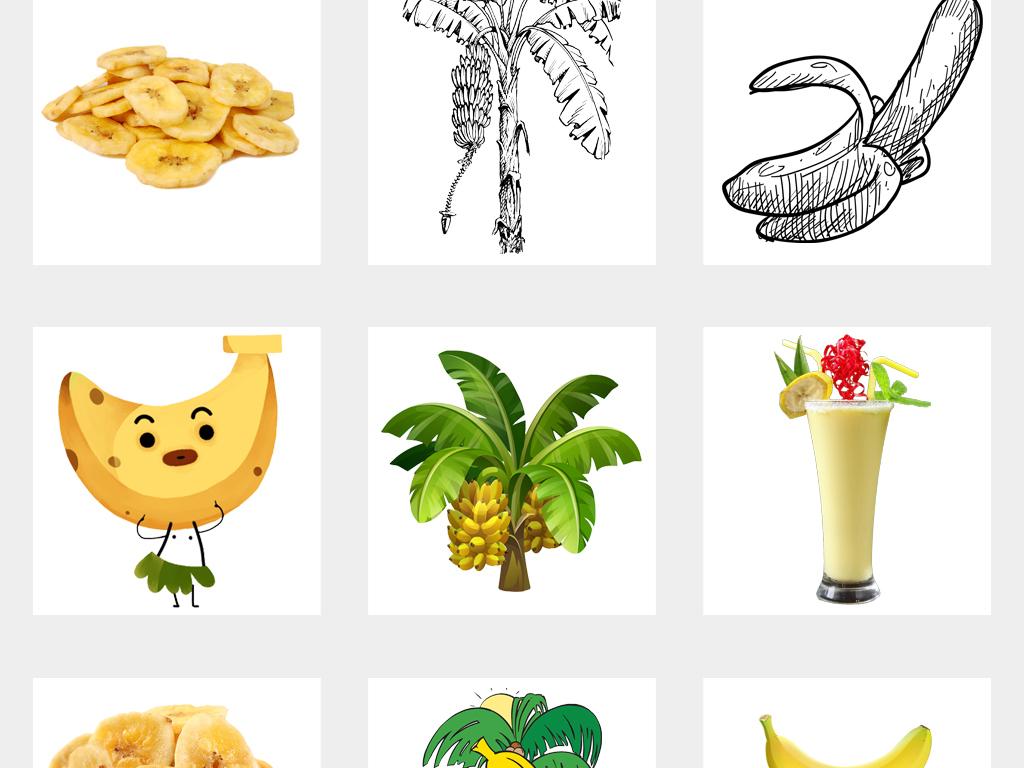 卡通手绘香蕉香蕉树png透明背景素材