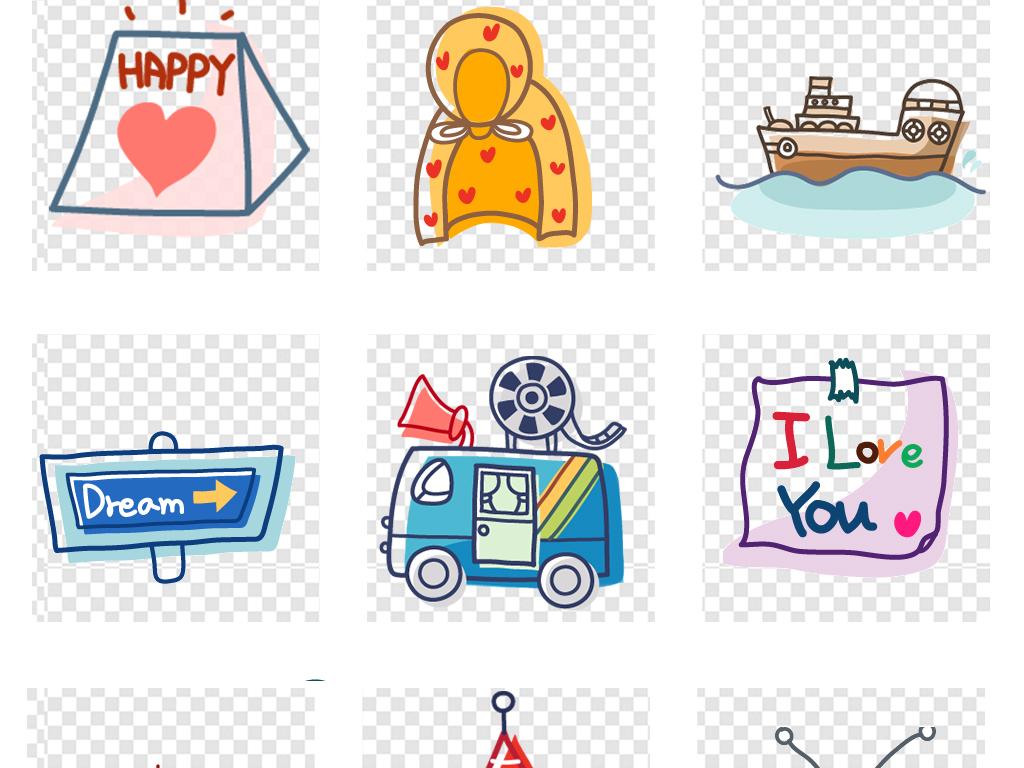 设计元素 其他 装饰图案 > 卡通手绘生活用品牙刷衣服雨伞电话免扣