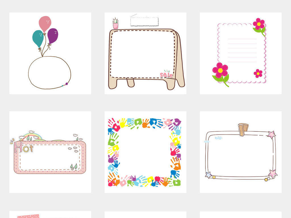 免扣元素 花纹边框 卡通手绘边框 > 卡通儿童边框对话框相框小报边框