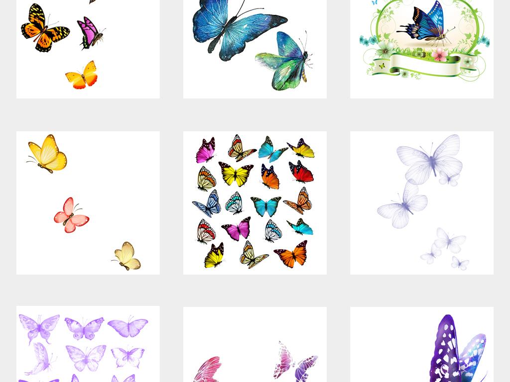设计元素 自然素材 动物 > 唯美彩色手绘蝴蝶飞舞png免扣素材  素材
